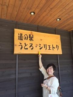 すずちゃん3.JPG