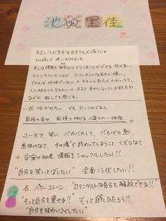 たまキャラ2.JPG