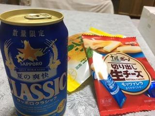びーる2.JPG