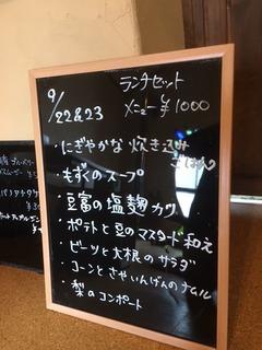 カフェ6.JPG