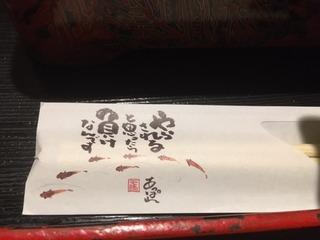 滝川ピュシス4.JPG